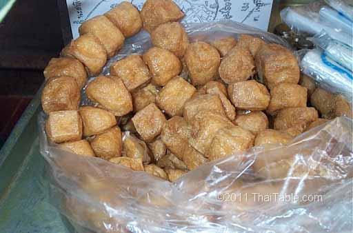 cubed deep fried tofu