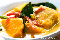 vegetarian pumpkin curry