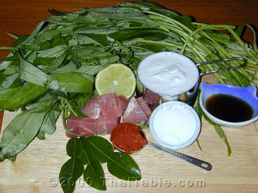 chinese water spinach curry step 1