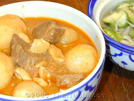 massaman curry $ 9 red curry 42 massaman curry thai massaman curry ...